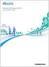 ムラテックCSRレポート 2013