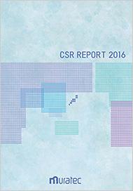 ムラテックCSRレポート 2016