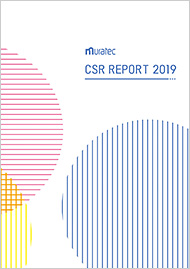 ムラテックCSRレポート 2019